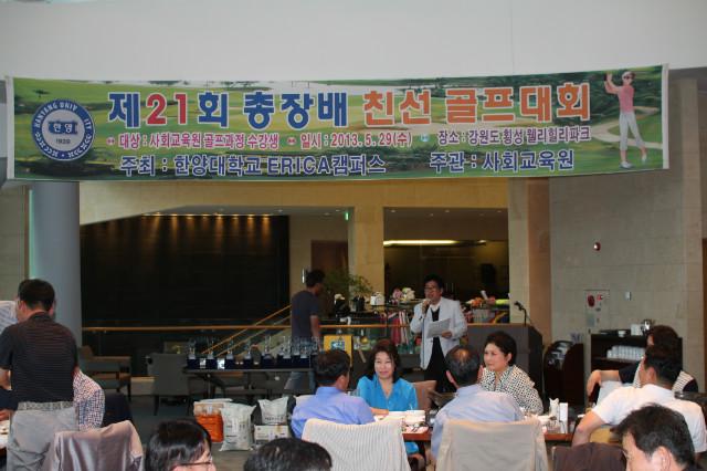 21회 총장배.jpg