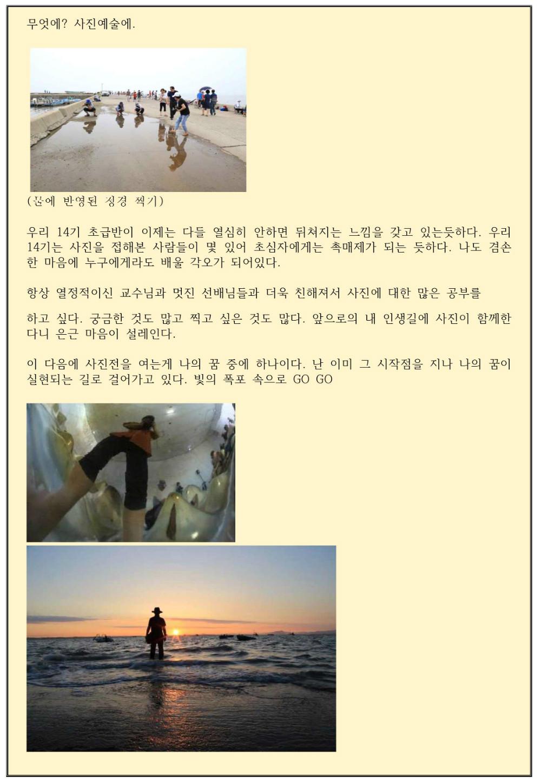 헤라소식지8호1-4.jpg