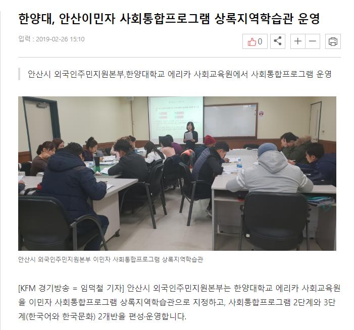 지역학습관.png
