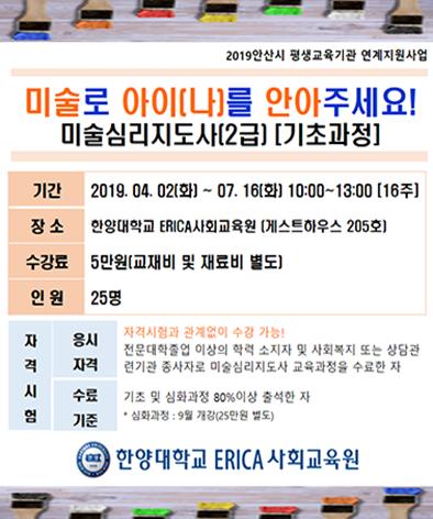 미술심리치료사 10-12-100.png