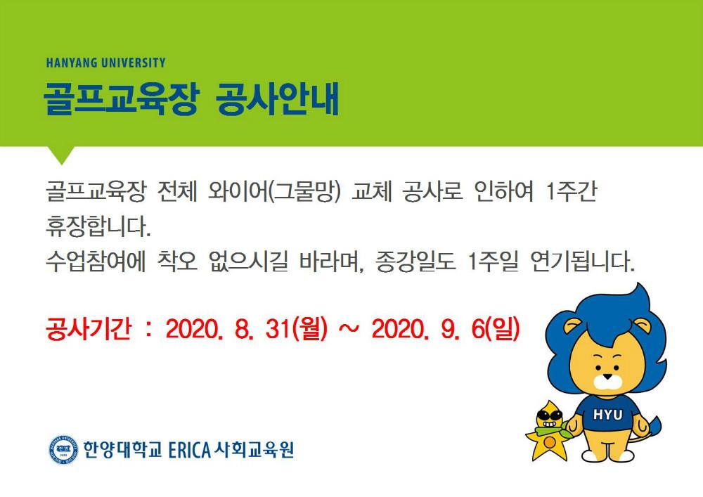 공사로 인한 휴관002002.jpg